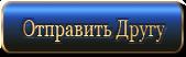 http://26786.den-smeha.ru/