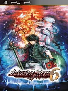 [PSP] Generation of Chaos 6 [ジェネレーション オブ カオス 6] ISO (JPN) Download