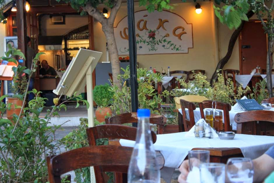 Restaurant in the Turquish District of Chania