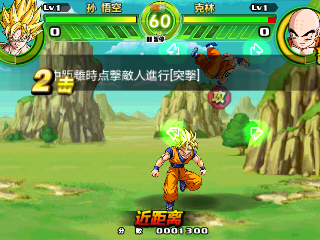 how to play dragon ball tap battle