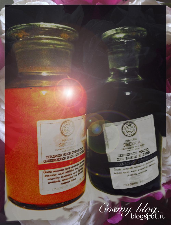 Косметика Натура Сиберика: Традиционное облепиховое мыло, пенящееся масло для душа, бальзам на молоке тувинского яка