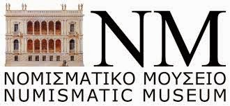 Νομισματικό Μουσείο