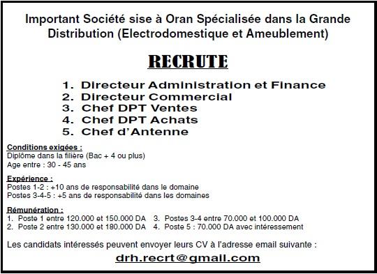إعلان توظيف في مؤسسة توزيع بوهران