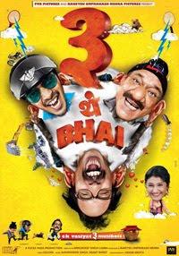 3 Thay Bhai 2011 hindi movie free download