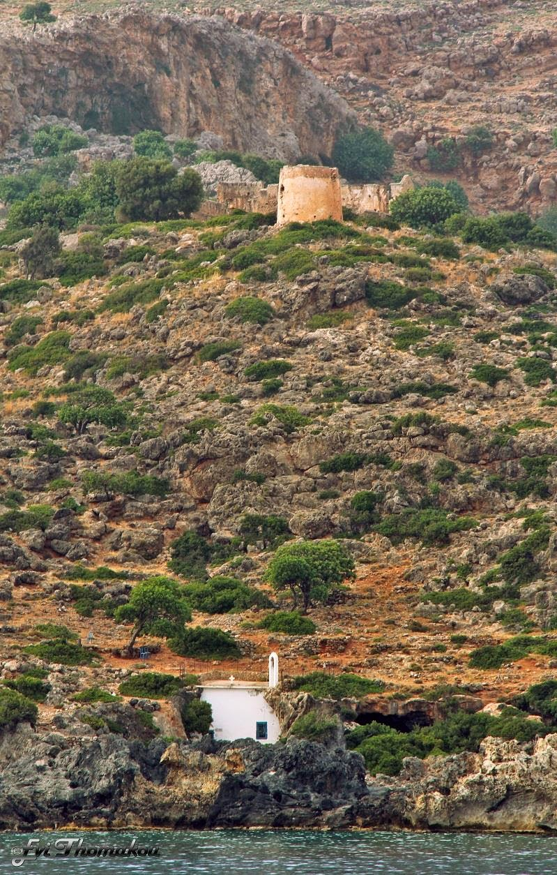 The Turkish fort above Loutro
