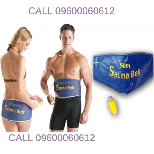 how to use sauna belt in hindi