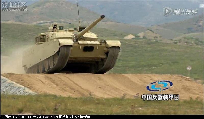 VT-4(MBT-3000)