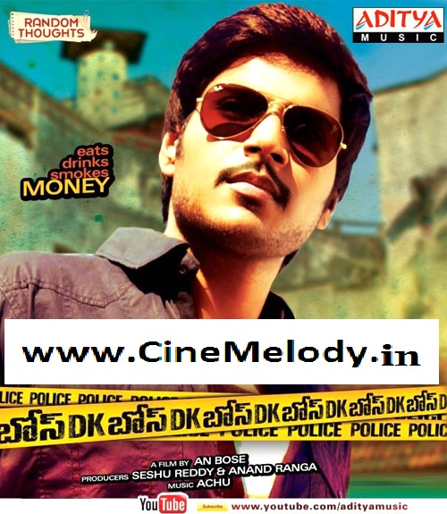 DK Bose Telugu Mp3 Songs Free  Download -2013