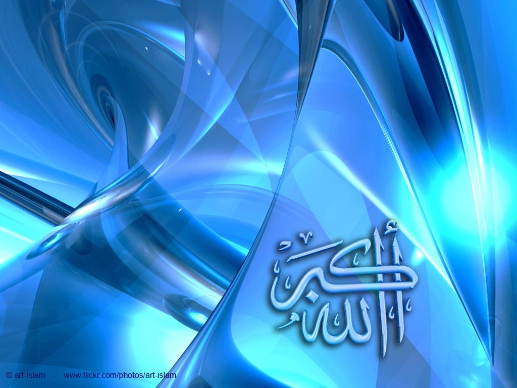 http://2.bp.blogspot.com/-GKQn1KqxCPU/Td1DmvaIQ3I/AAAAAAAAA3E/UstadjU_9vM/s1600/art-islam+abstract+00030.jpg