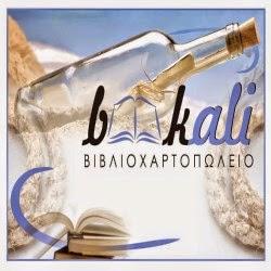 bookali