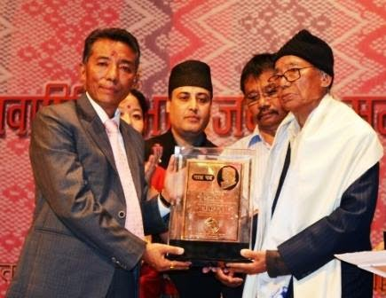 Bhanu Jayanti in Sikkim - CD Rai receives Bhanu Puraskar 2014