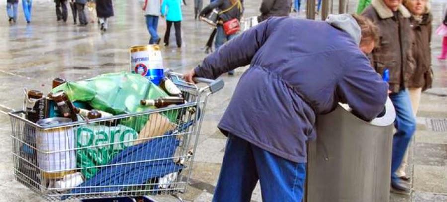 Η φτώχεια χτύπησε και την πόρτα της Γερμανίας! Ρεκόρ 25ετίας καταγράφει η ανισότητα των κρατιδίων με την φτώχεια στα βόρεια να σαρώνει