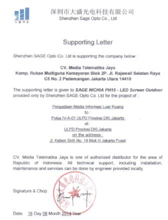 Surat Dukungan Dalam Bentuk Bahasa Inggris Supporting