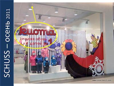 витрины магазина детской одежды