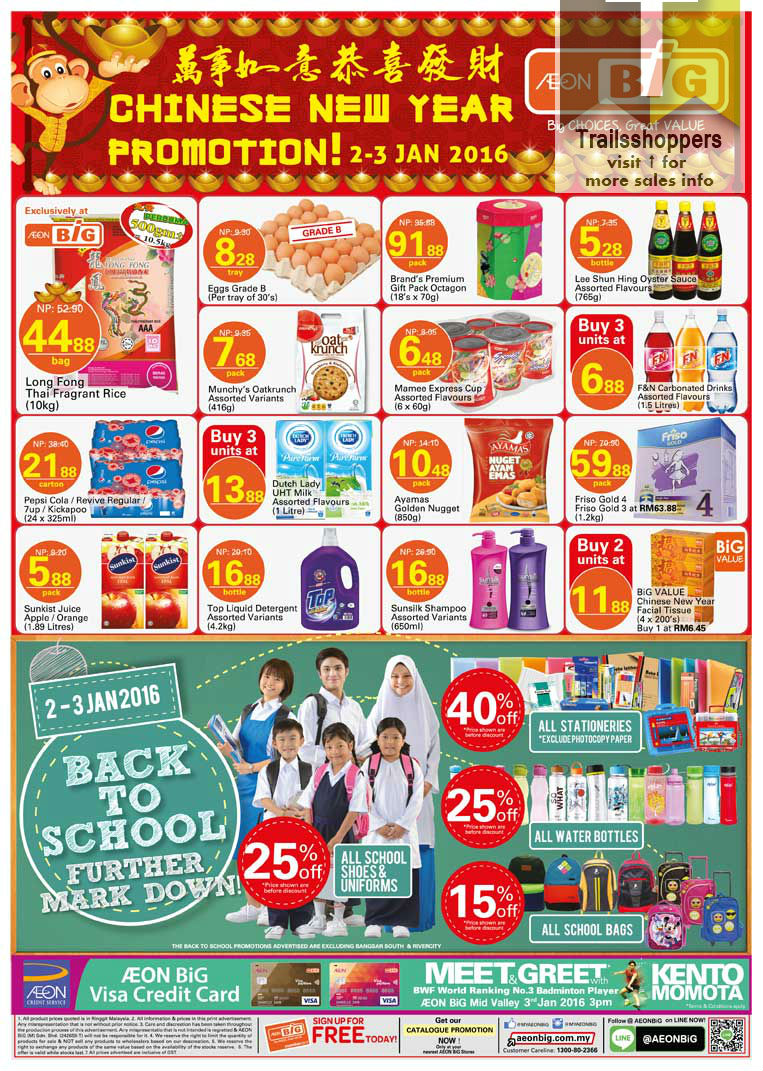 AEON BiG Chinese New Year Promotion & Back to Schoo