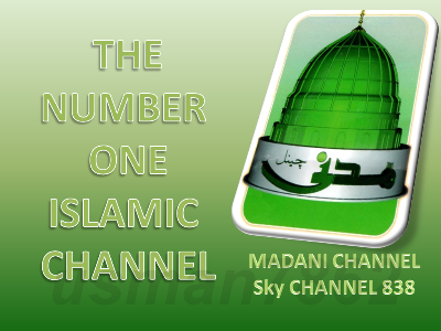 Watch Live Madni TV Channel Channel Online Streaming