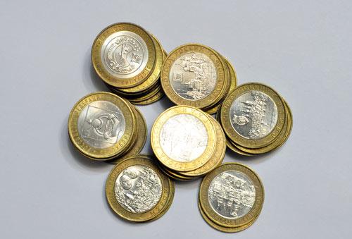 Юбилейные биметаллические монеты 10 рублей