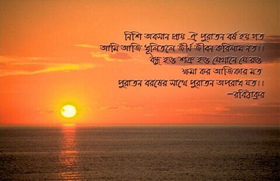 Bangladesh culture travels tourist places wallpapers shuvo shuvo noboborsho cards noboborsho painting noboborsho greetings card m4hsunfo
