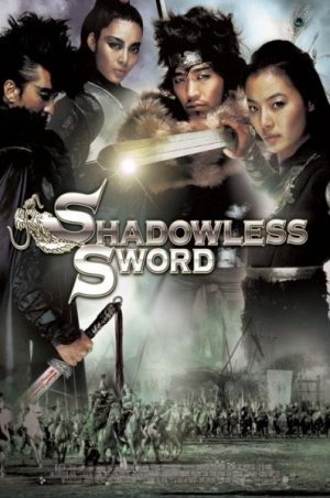 Vô Ảnh Kiếm Pháp - Shadowless Sword (2005)