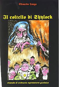 IL COLTELLO DI SHYLOCK