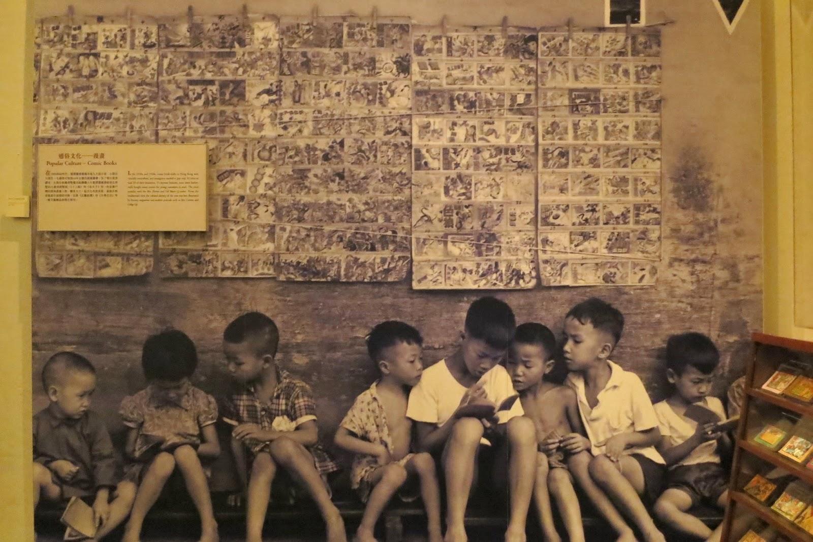 tenth letter of the alphabet  comics  hong kong comic books
