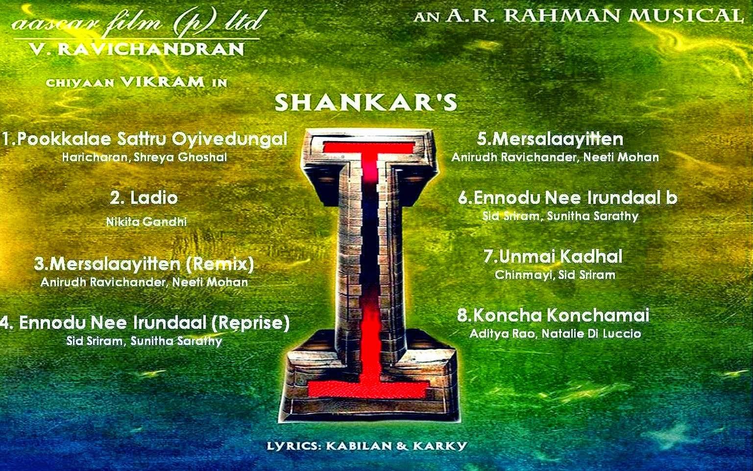 I Movie Audio Songs Track List | Shankar | Vikram | AI Movie