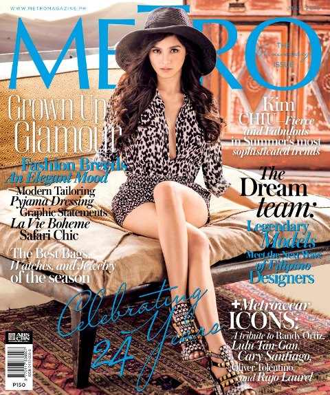 Kim Chiu fierce and fabulous on Metro May 2013 issue