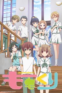 Momokuri (TV)