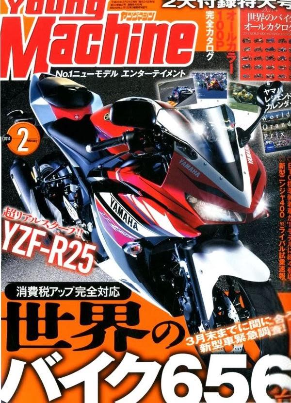 Yamaha YZF-R15 2014