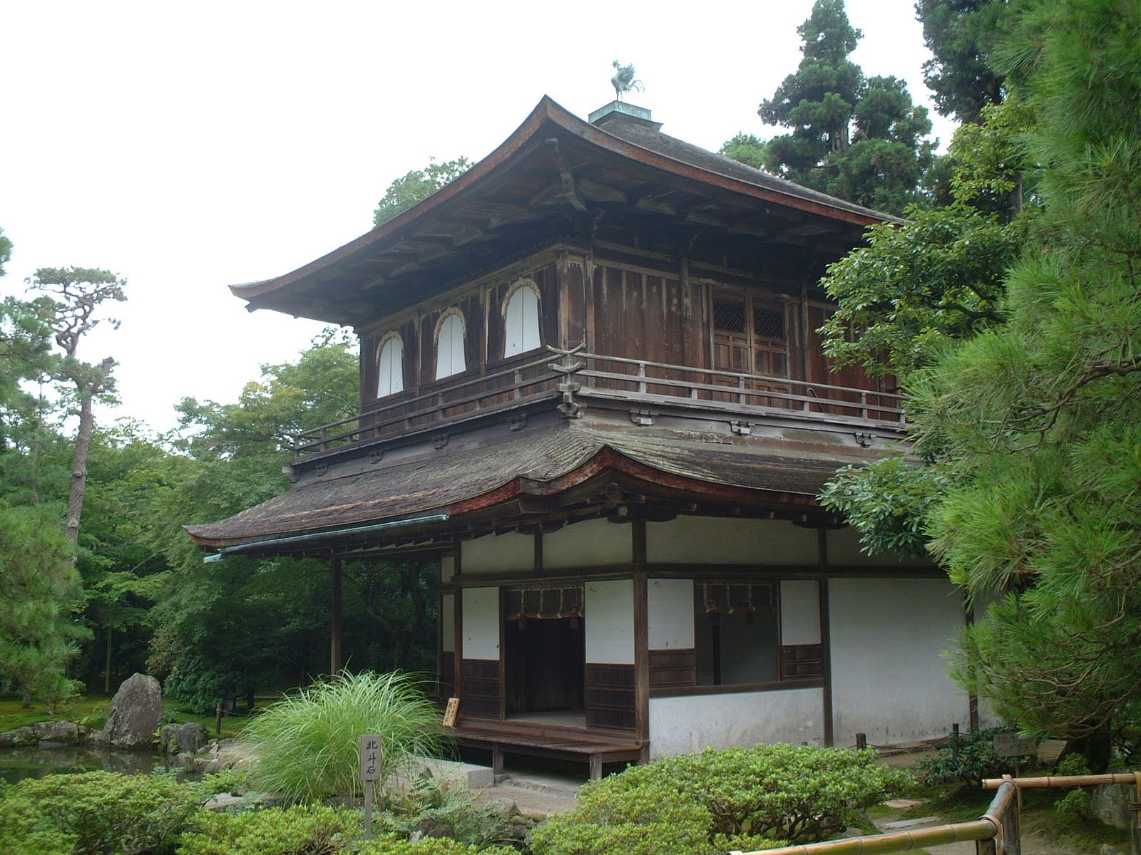 Japan Guest Houses 90