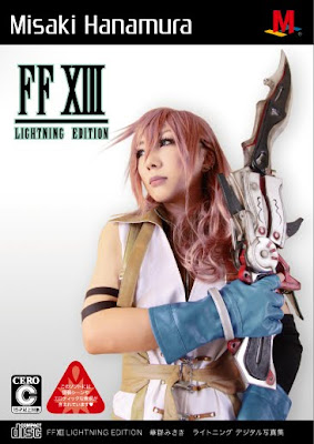 Misaki Hanamura - FFXIII Lightning Edition
