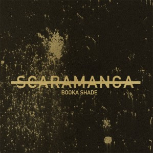 Booka Shade - Scaramanga EP