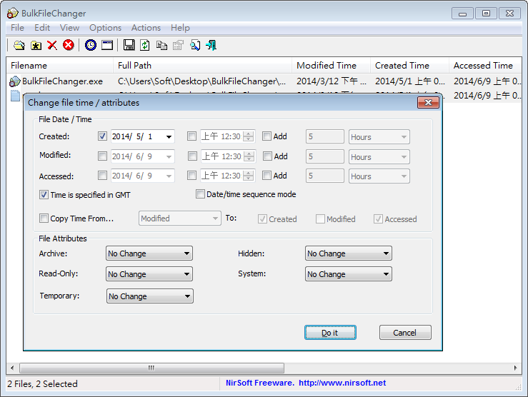 批次修改檔案日期、檔案屬性編輯軟體:BulkFileChanger免安裝中文版下載,快速修改文件日期工具