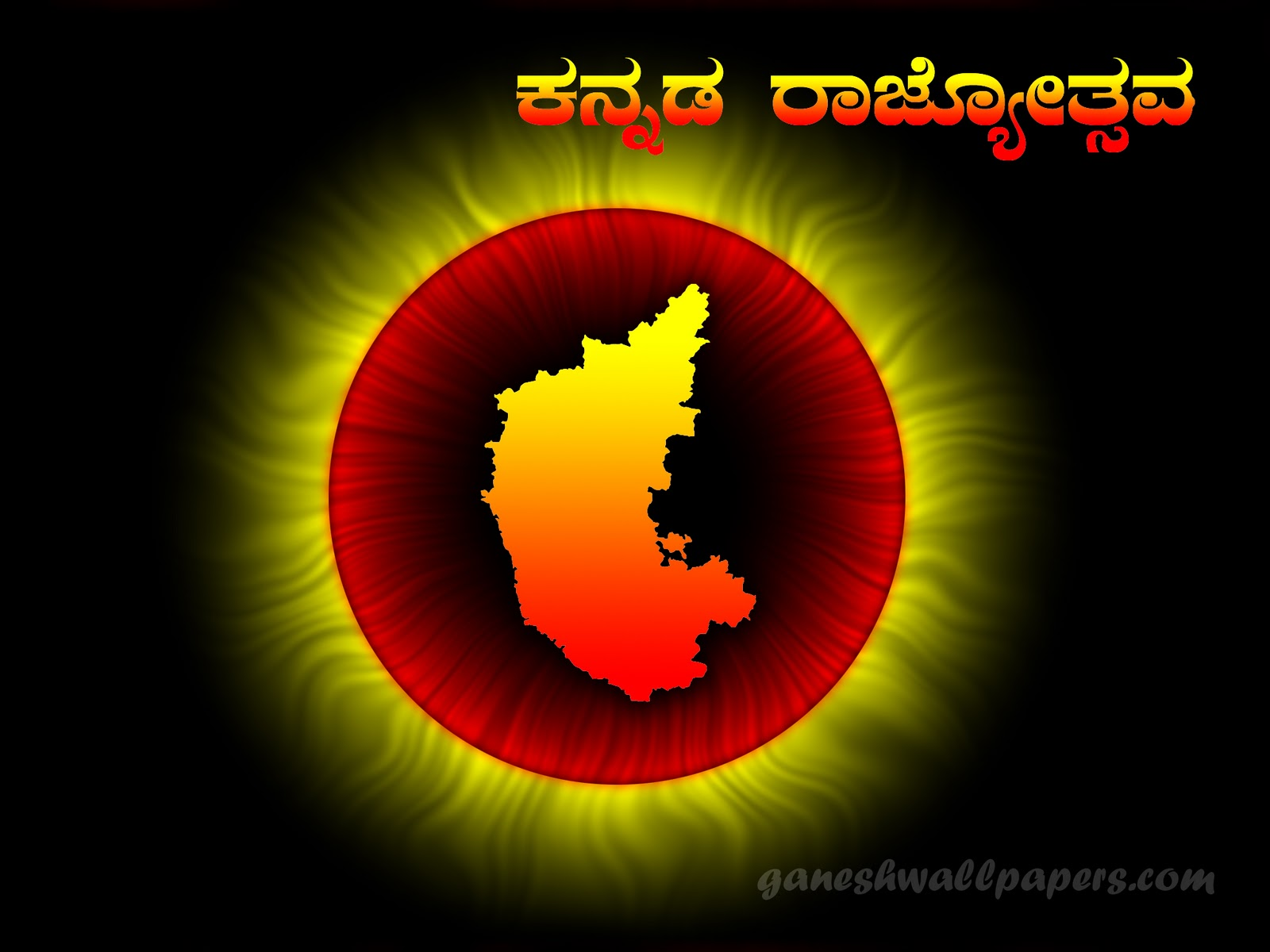 Kannada Love Hd Wallpaper : wallpapers name: Kannada Rajyotsava & History Of Karnataka