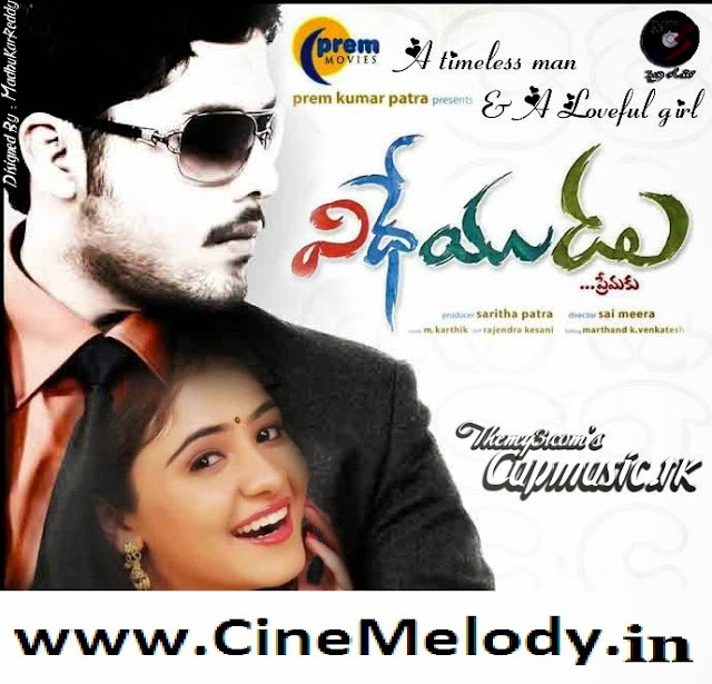 Vidheyudu  Telugu Mp3 Songs Free  Download  2009