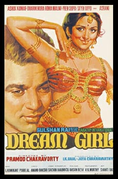 Dream Girl Hindi Songs MP3