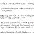 Kadavul Vs Manidhan Tamil joke in English