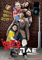 Ma Ơi Chào Mi - Hello Ghost (2010)