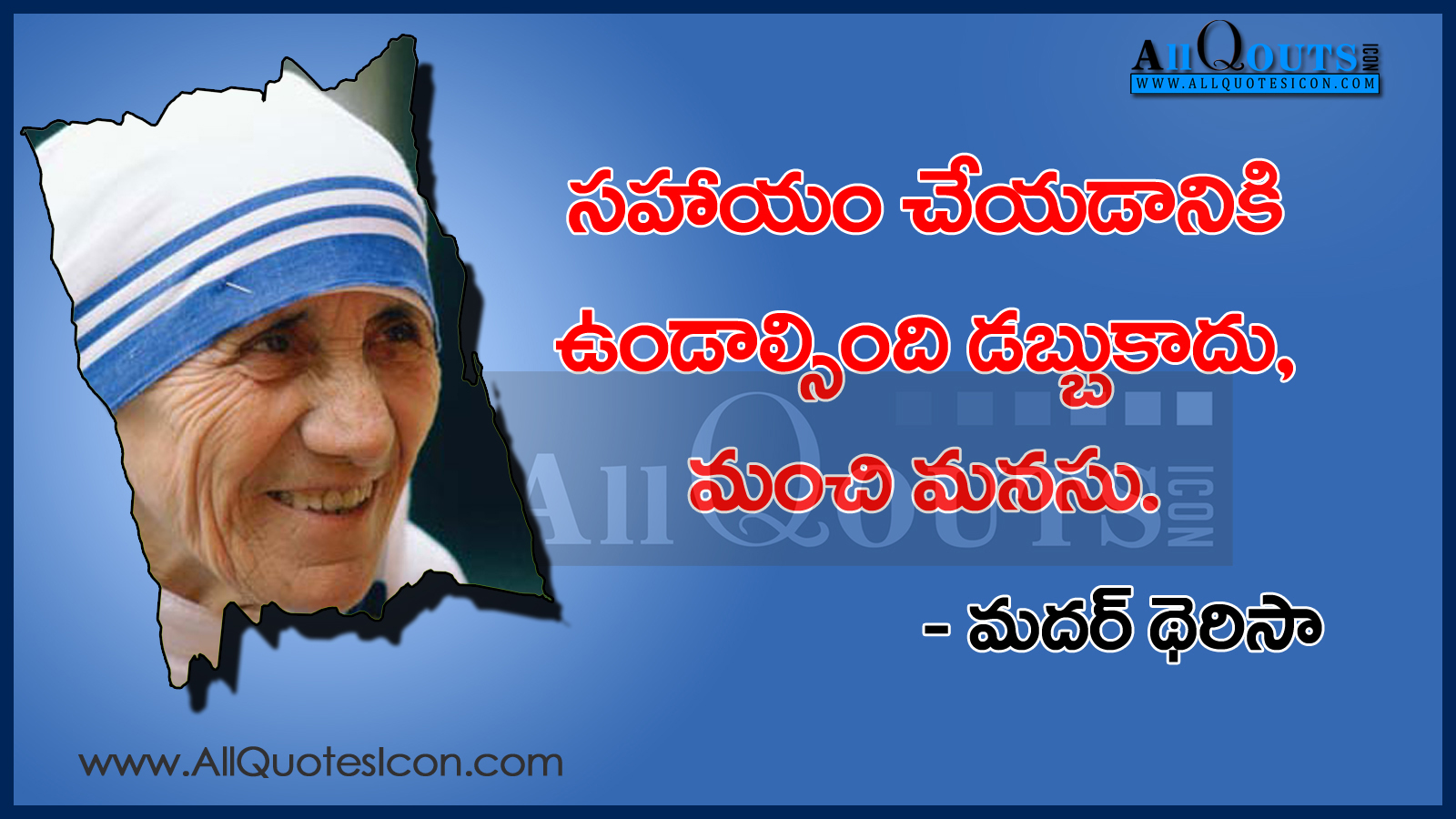 mother teresa quotes in telugu hd wallpaprs best life