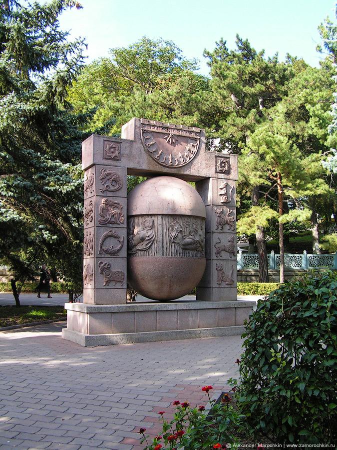 Скульптура Знаки Зодиака в железноводском курортном парке