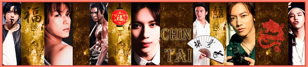 ChinTai ASIAMANIA - блог об азиатских актерах и айдолах