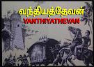 Vanthiyathevan