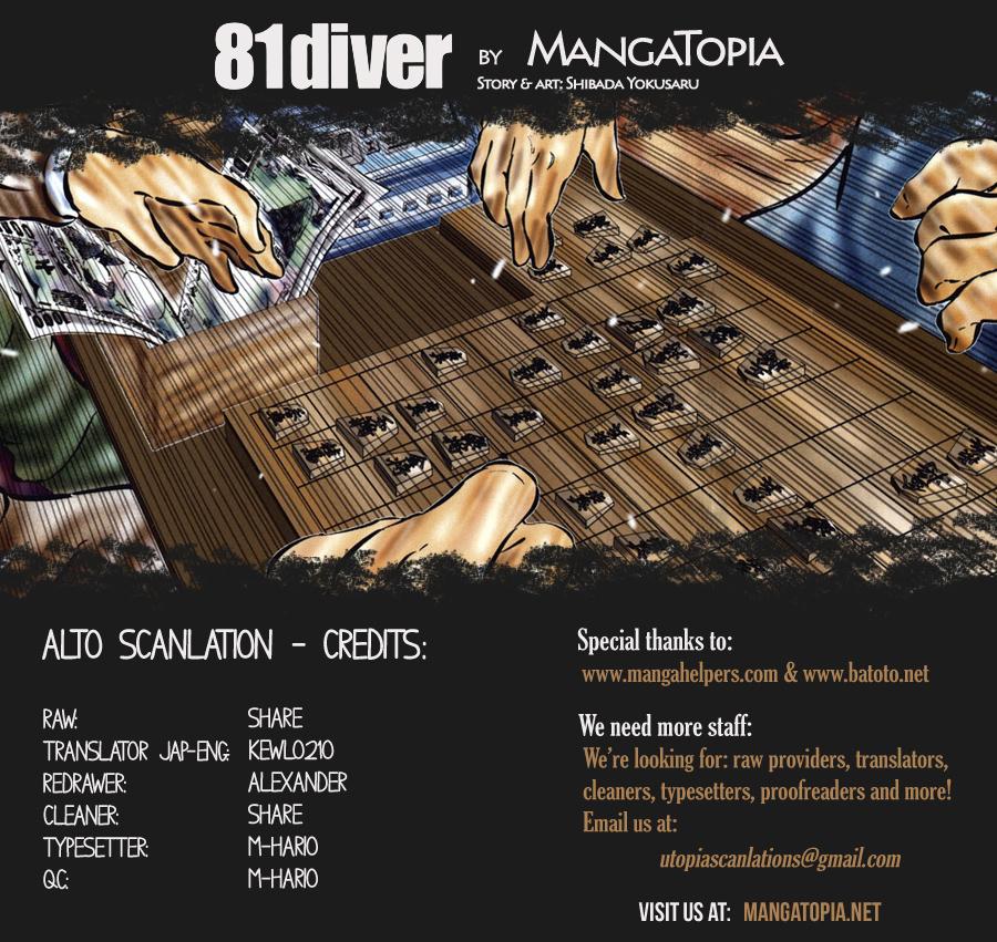 81diver - Monjiyama's Army - 1