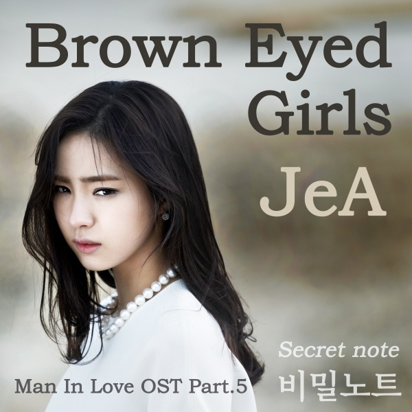 BEG JeA Secret Note 비밀노트 lyrics cover