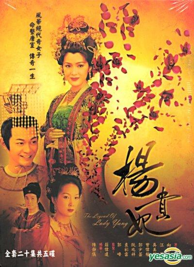 Dương Quý PhiLegend Of lady Yang