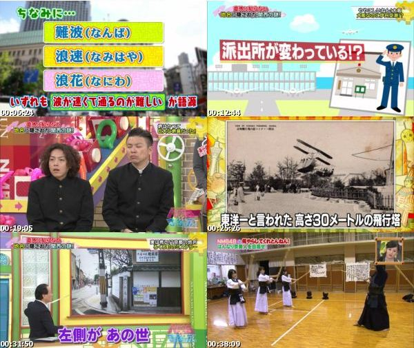 [TV-Variety] NMBとまなぶくん – 2016.12.01 – #183