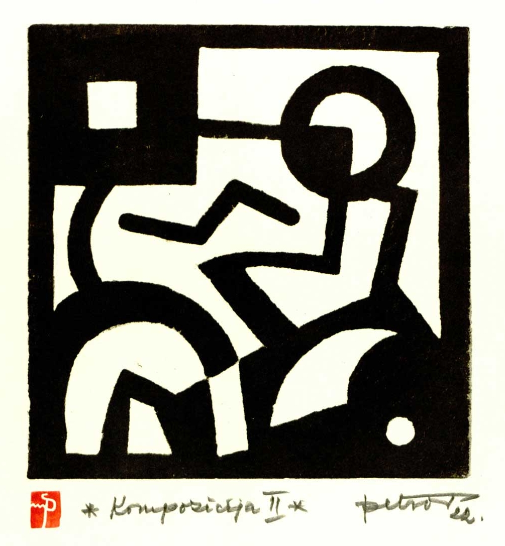abstract linocut, serbia