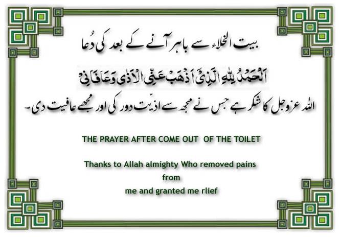 Life Of Muslim Islam Quran Hadith Islamic Miracles