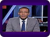 - برنامج على هوى مصر مع خالد صلاح حلقة يوم الأربعاء 27-7-2016