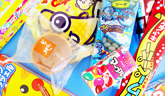 giveaway, japan candy box, subscription box